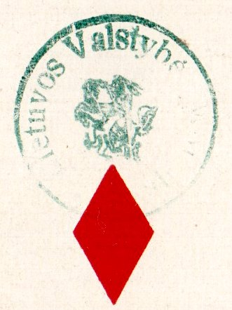 tax stamp on Ace of Diamonds