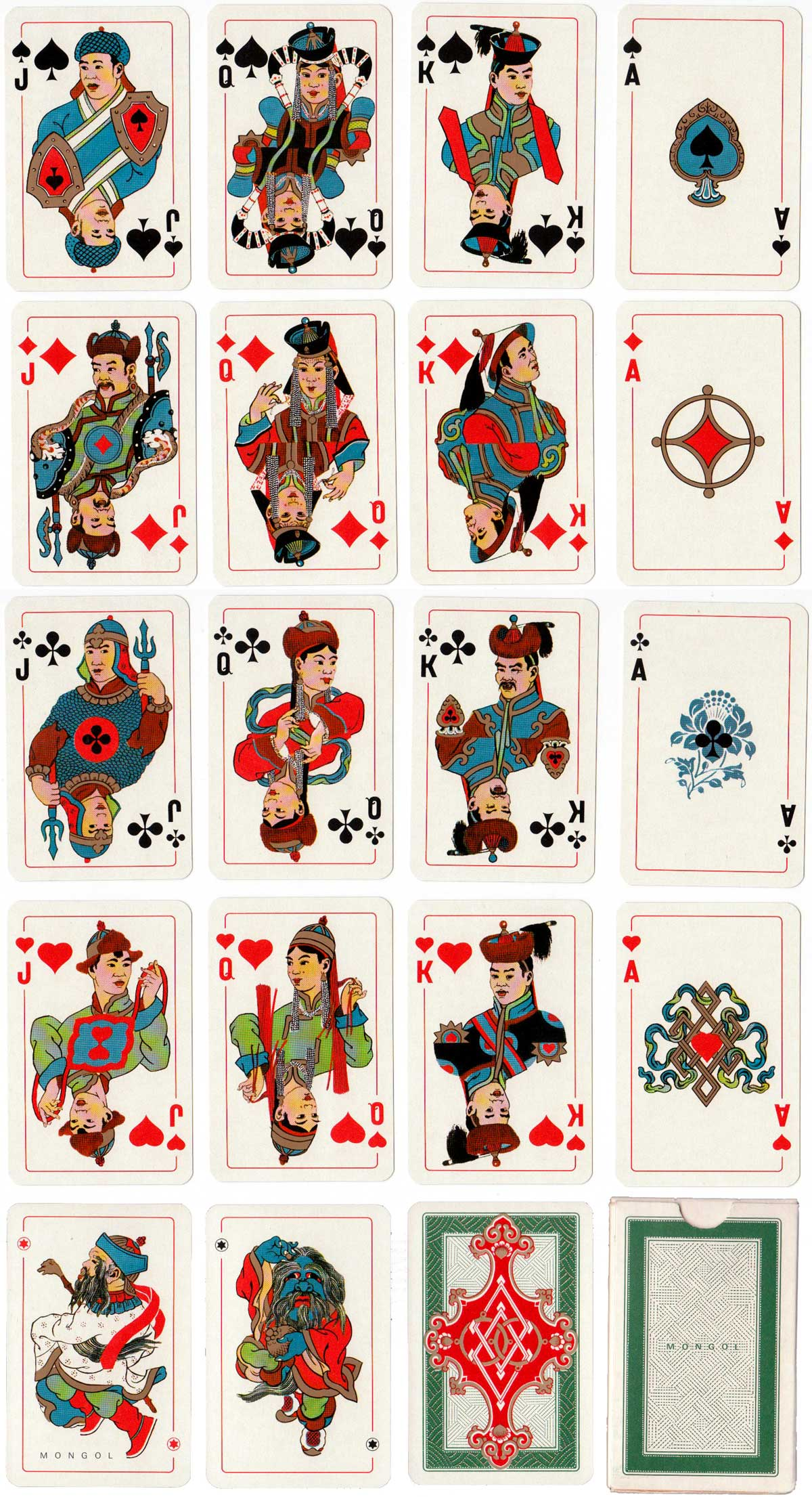Mongol Playing Cards made by Piatnik & Söhne AG, Wien, 1973