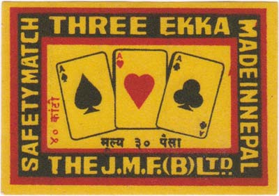 Nepalese matchbox label