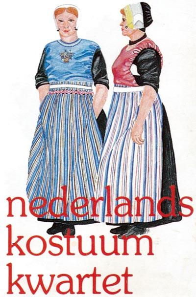 Netherlands Kostuum Kwartet designed by Gerard Huijg, 1983
