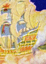 Detail from the 1926 edition of Panama Souvenir Playing Cards.