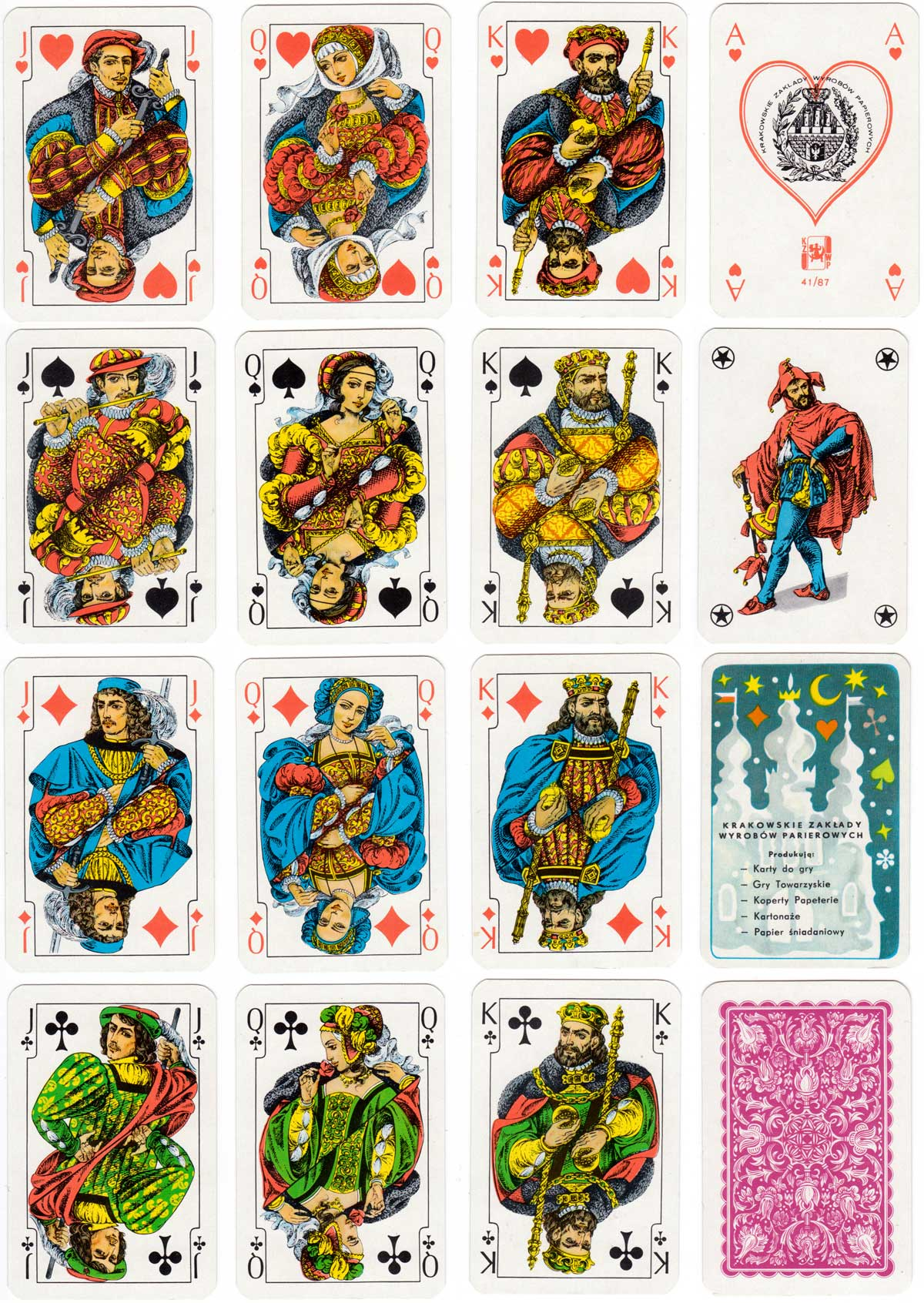 """""""Kasztelańskie No. 460"""" playing cards manufactured by Krakowskie Zaklady Wyrobów Papierowych, c.1980s"""