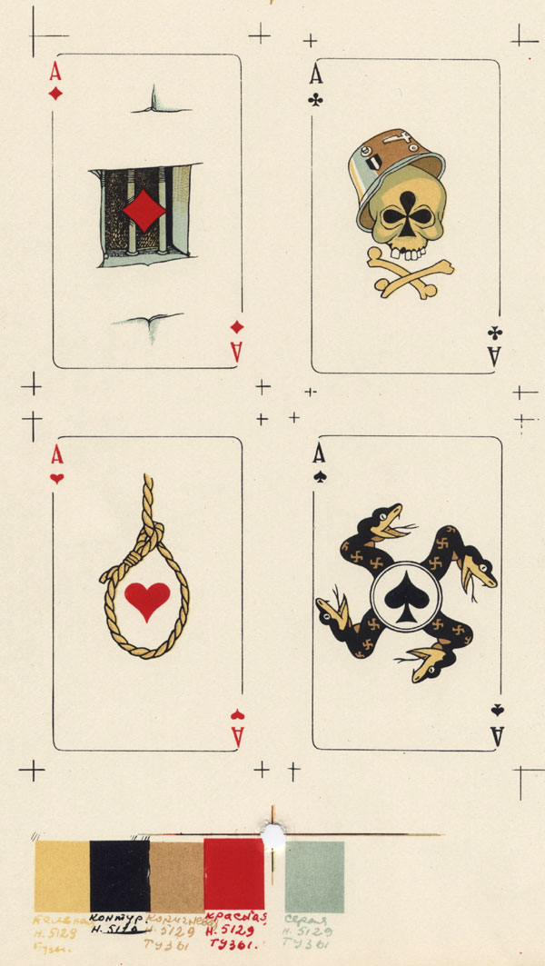 Russian anti-fascist playing cards published in 1943