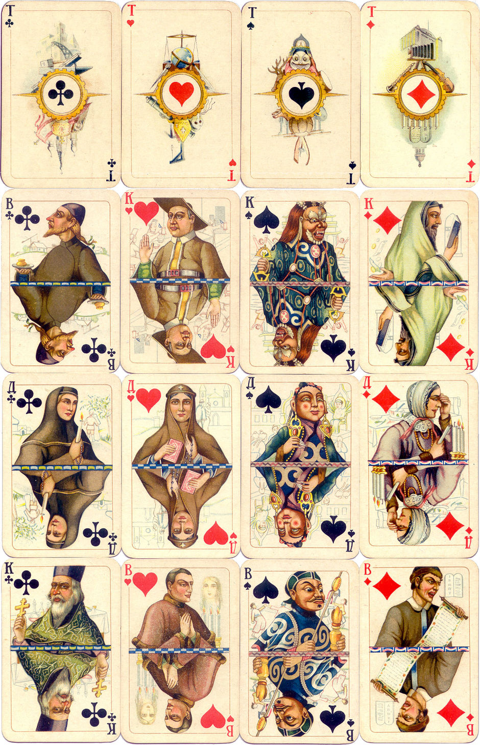 "Russian ""Anti-Religions"" Playing Cards printed by chromolithography, 1930s"
