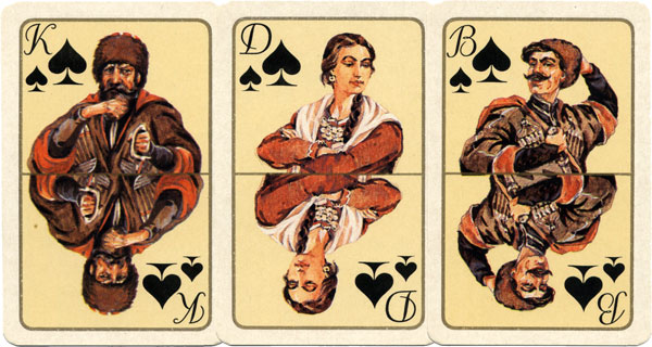 Cossack playing cards designed by O. Panchenko, 1994