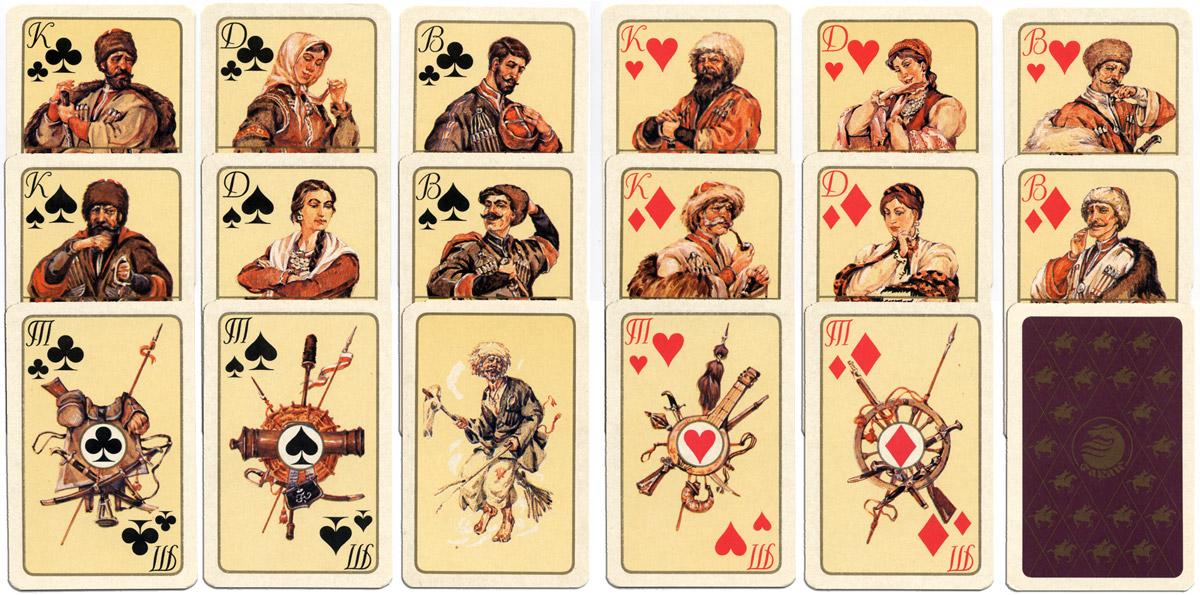 """Cossack"" playing cards, with artwork by O. Panchenko dedicated to the revival of the traditions of the Cossacks. Printed by the Colour Printing Plant, St Petersburg, 1994"