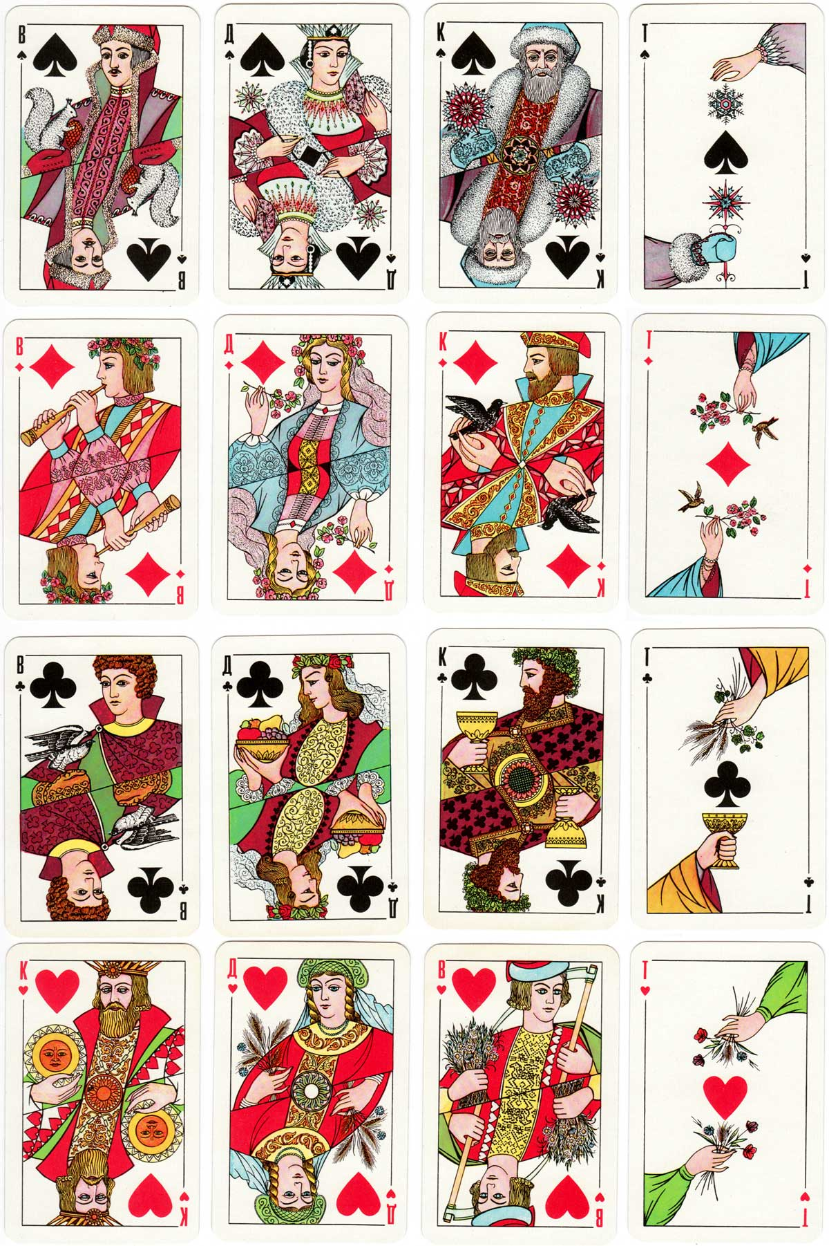 """Seasons"" playing cards first published by The Colour Printing Plant in St Petersburg in 1971"
