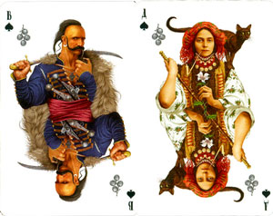 Korchma Taras Bulba playing cards