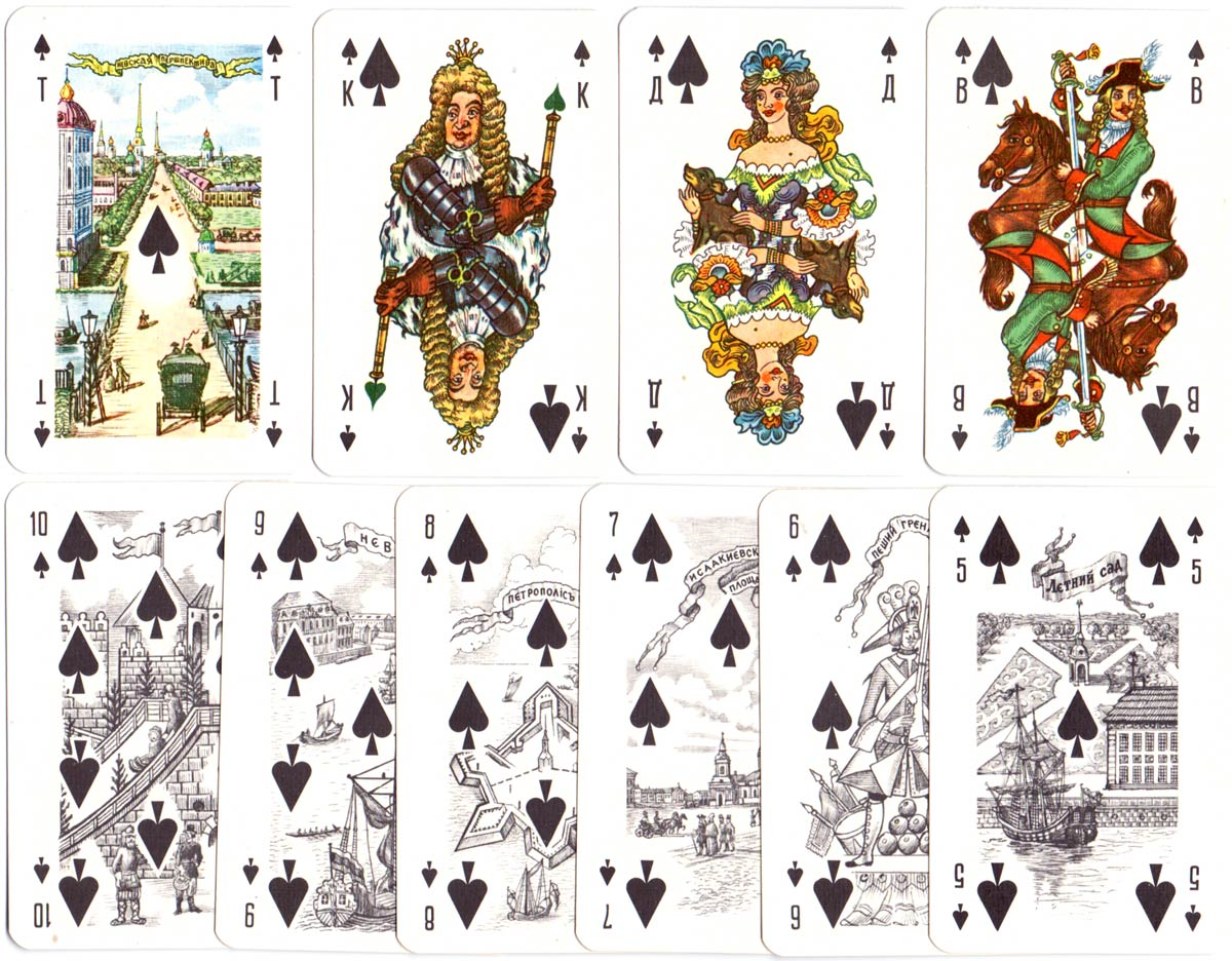 Deck designed by Victor M. Sveshnikov dedicated to the Neva river and the city of Saint Petersburg, 1992