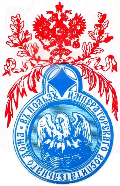 Logo of the Leningrad Colour Printing Plant