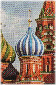 Russia Souvenir Playing Cards published by The Bronze Horseman, 2004
