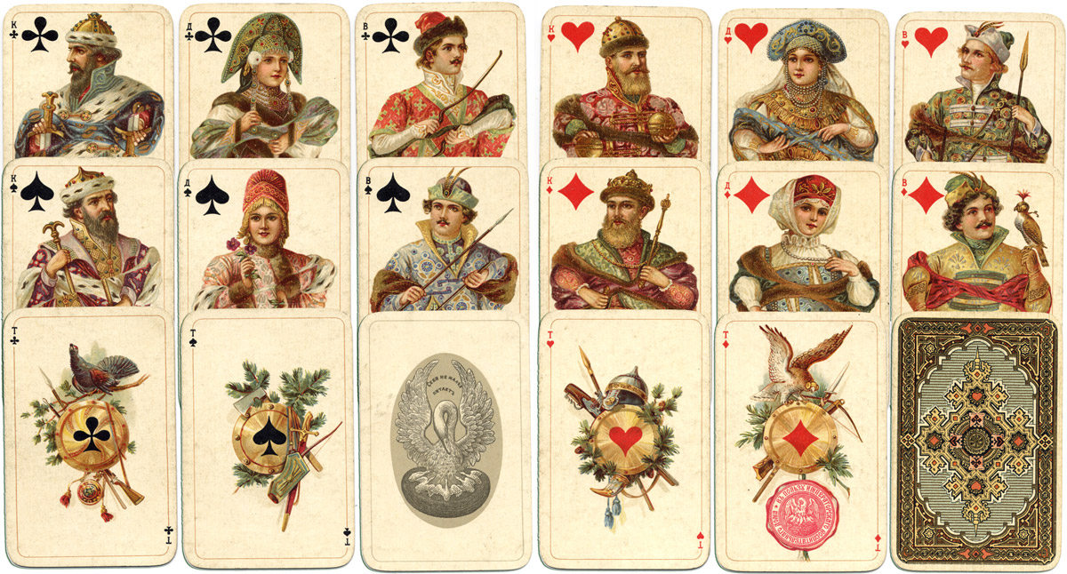 "Traditional Russian style ""Slavic Costumes"" playing cards first published in 1911 by The Colour Printing Plant, St Petersburg"