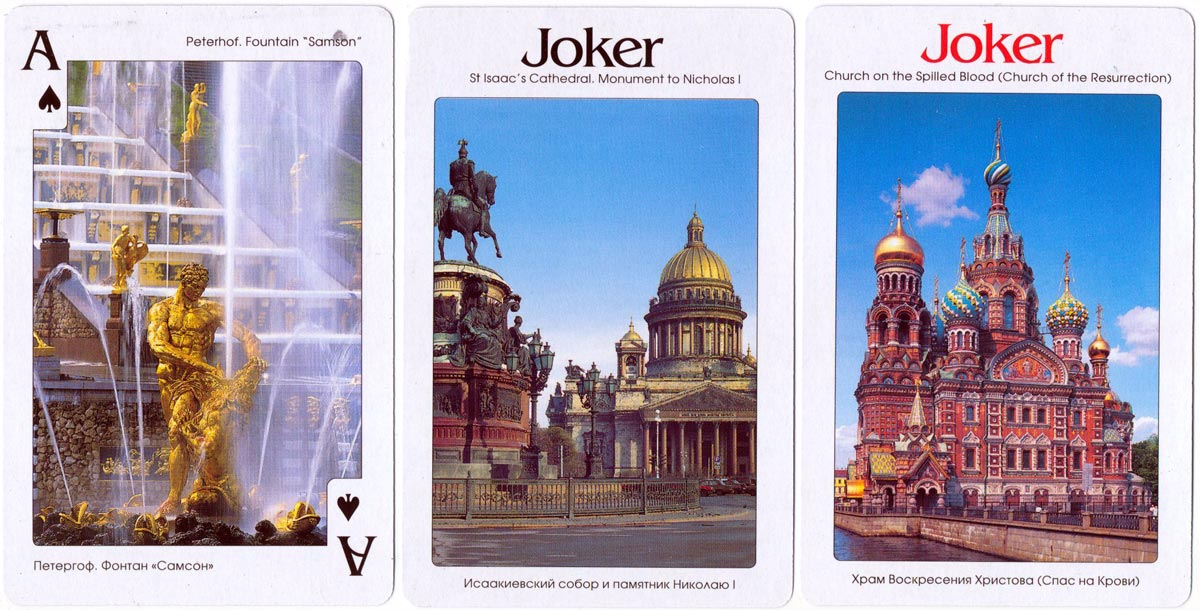 St Petersburg Souvenir playing cards published by The Bronze Horseman, 2004