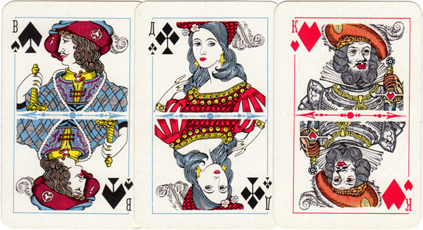 Opera themed playing cards with original designs by Viktor Mihajlovich Sveshnikov, printed by the Colour Printing Plant, 1973