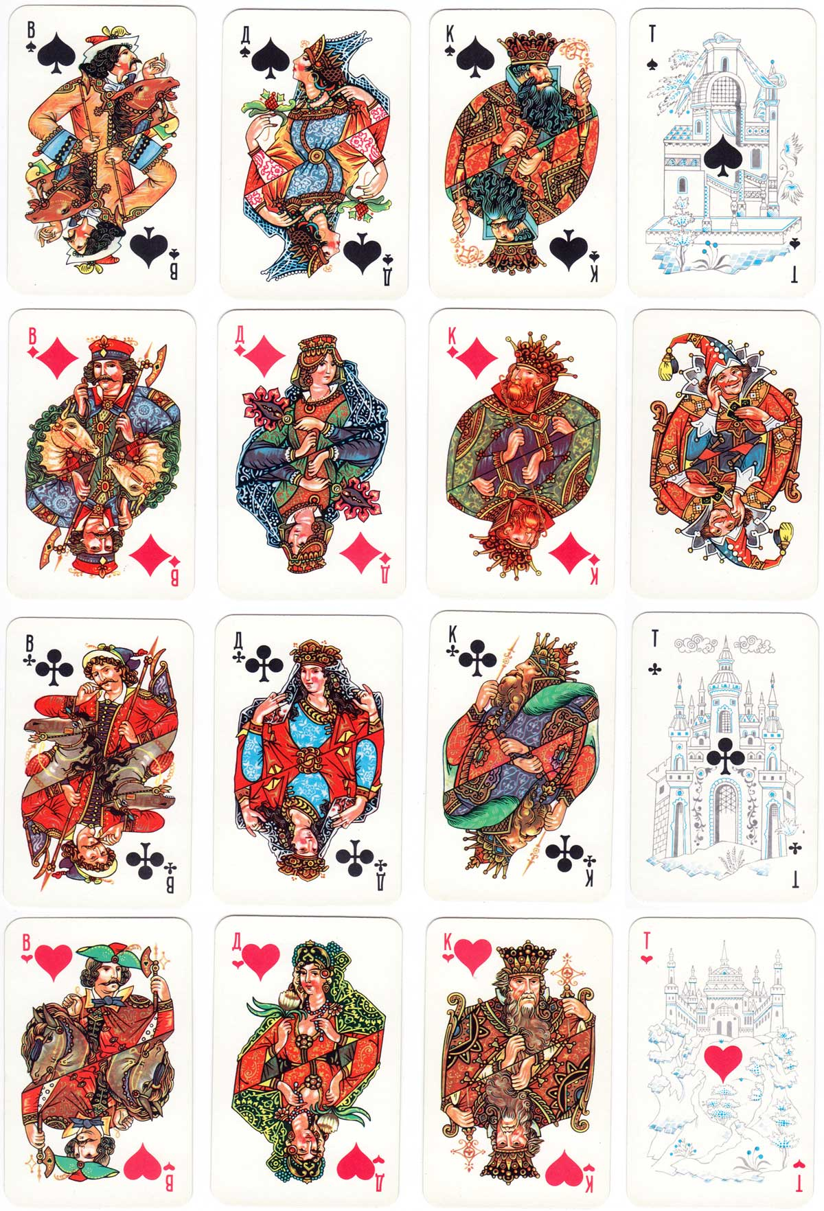 """White Palekh"" Russian playing cards first issued in 1982"