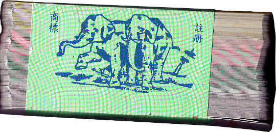 Double Elephant brand Four Colour cards