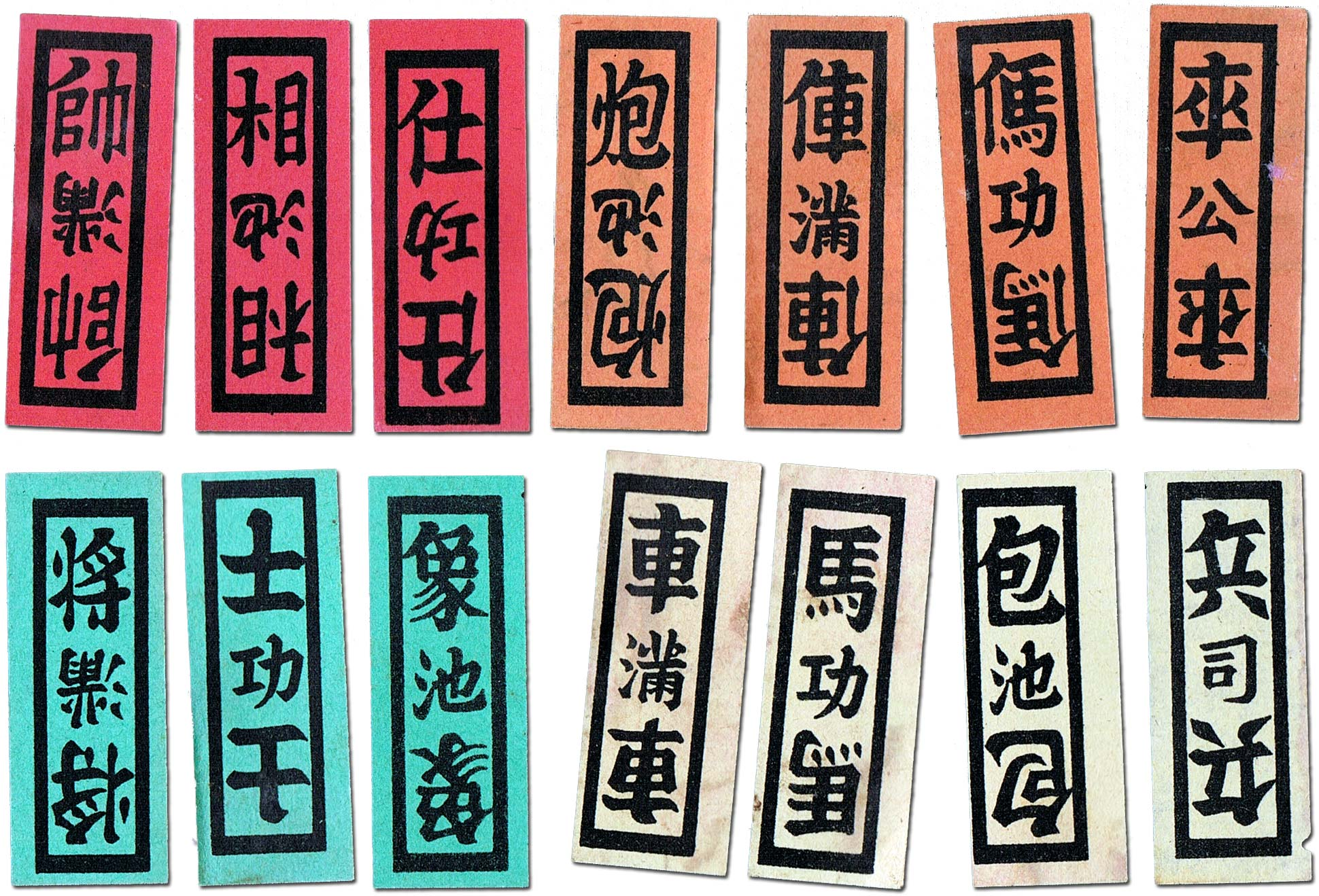 Hokkien Four Colour Cards