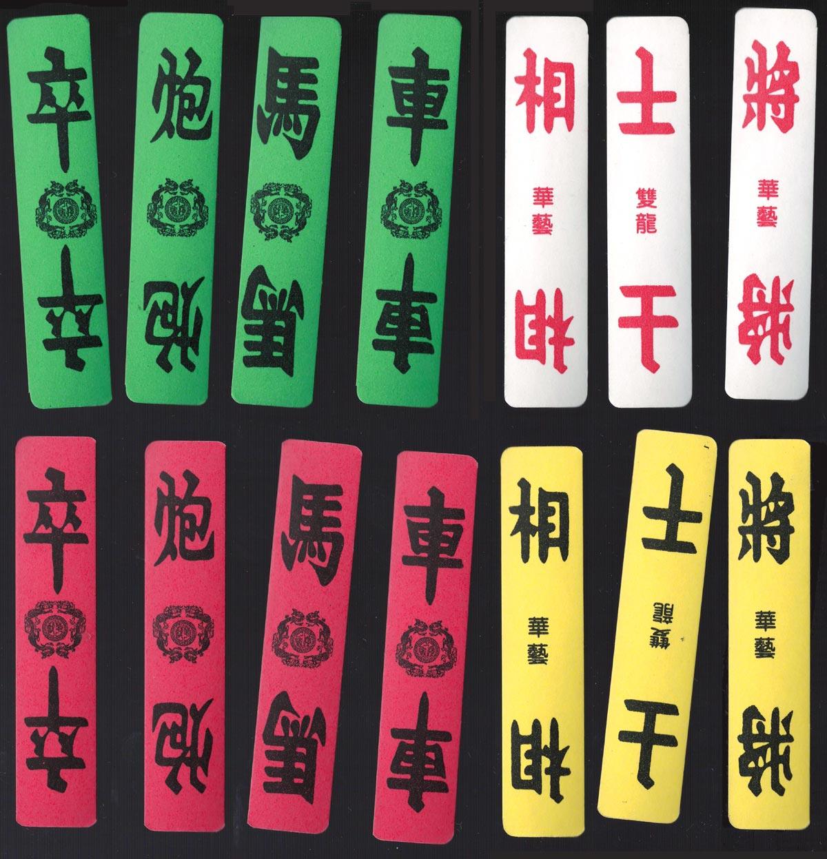 Four-colour cards by Hua Goi (華藝) Pte Ltd