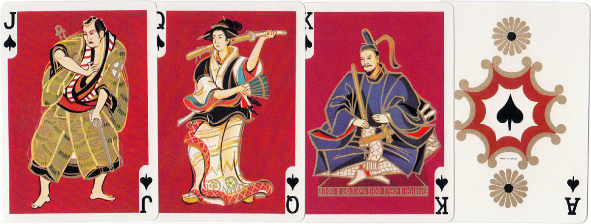 """Far East"" playing cards with designs by Isabel Ibáñez de Sendadiano manufactured by Heraclio Fournier S.A., c.1980"
