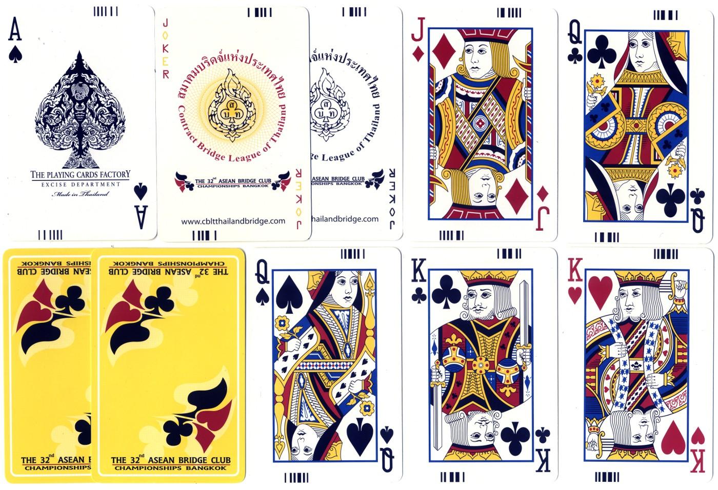 32nd Asean Bridge Club Championships (Bangkok) Playing Cards