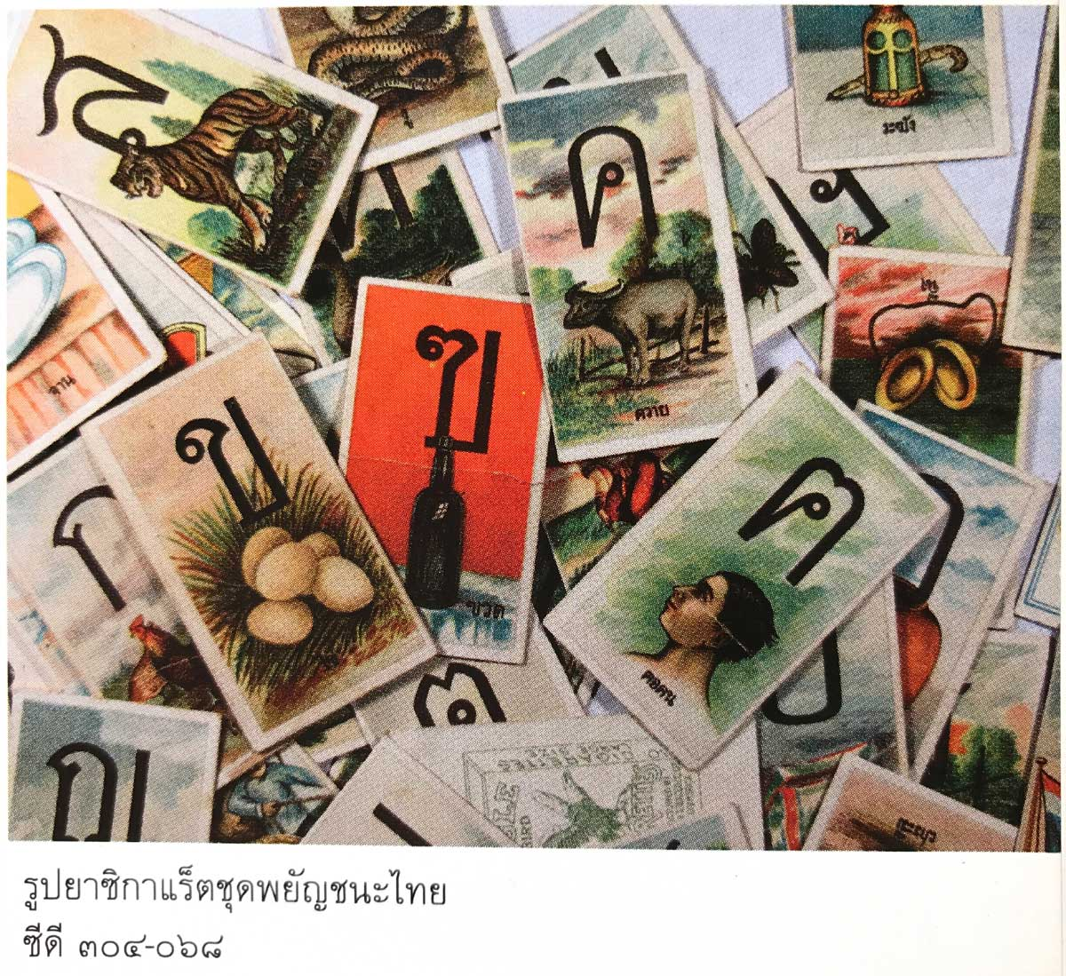 Thai Children's Alphabet Cards