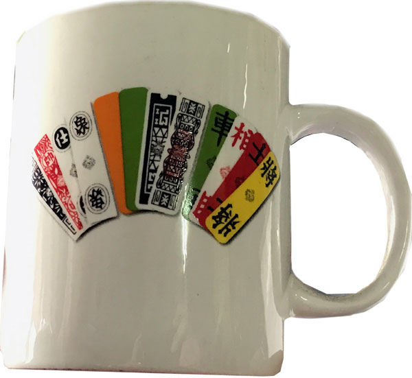 playing card mug produced by C.S. Thai Trading Company Limited