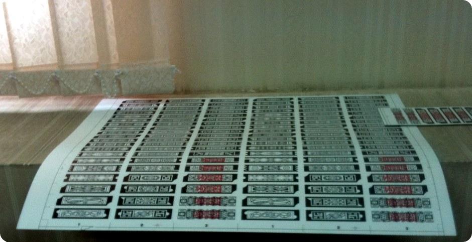 Uncut sheet of Thai Pai playing cards, made in Bangkok, 2012