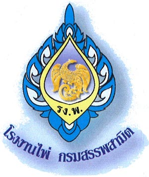 Thai Playing Cards Manufacturing Factory logo