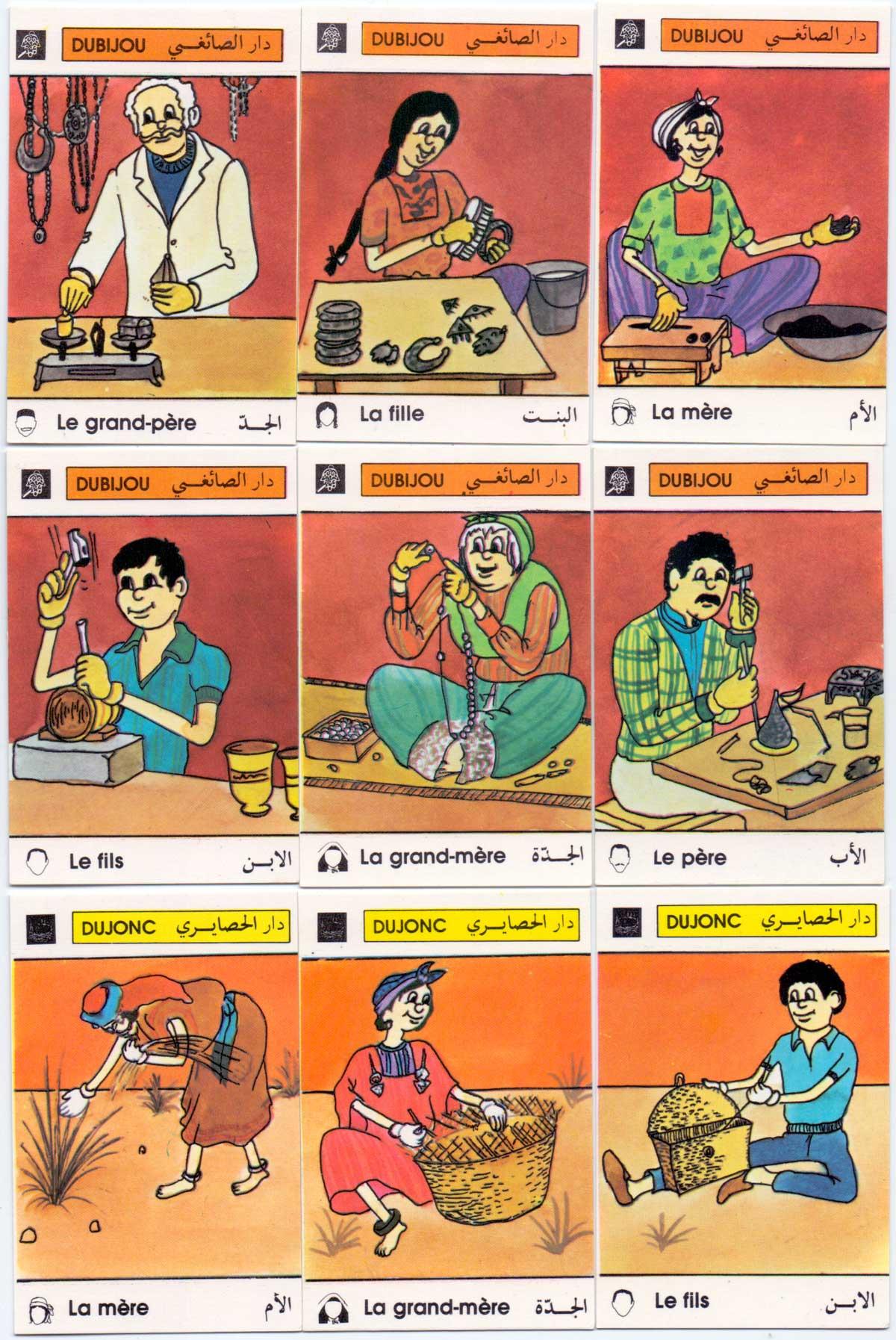 """""""Les Artisans Tunisiens"""" Jeu de Sept Familles published by Éditions de la Mediterranée, Alpha S.A., Tunis"""