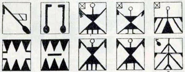 Las Cartas de Tacuabé