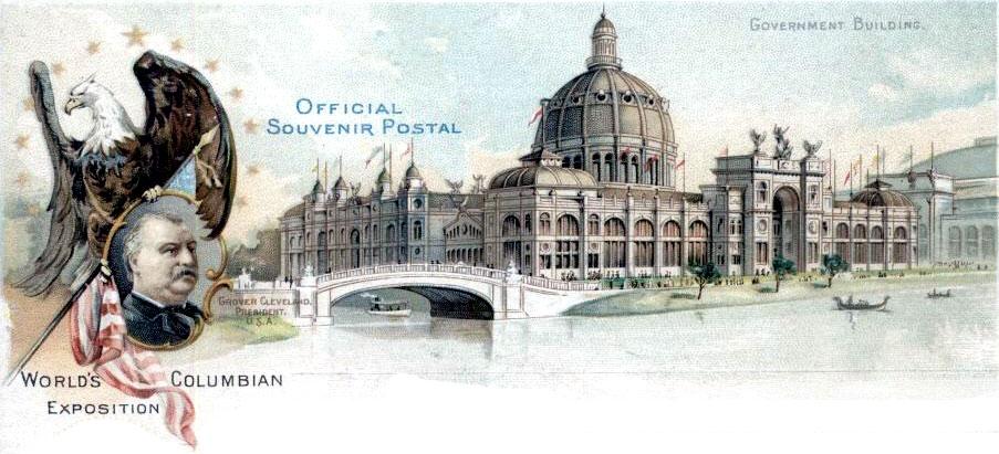 Columbian Exposition Souvenir post card