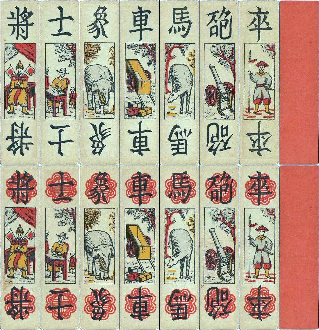 Tam cúc playing cards