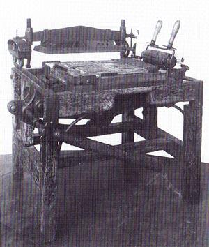 Press built by John Jones, c.1813