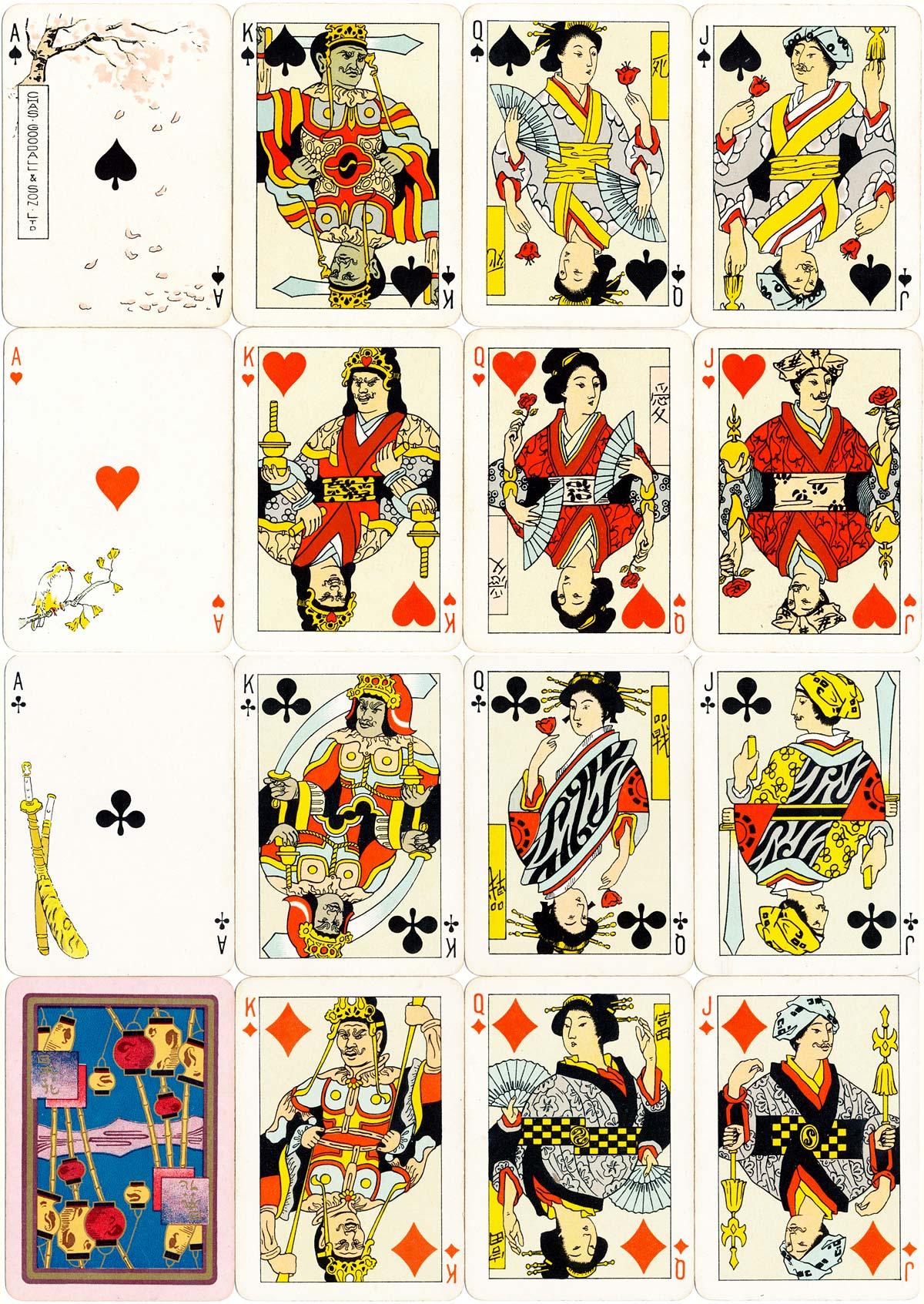 "Goodall's ""Japanesque"" playing cards, c.1902"