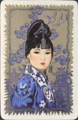 The Chinese Girl, designed by Barribal